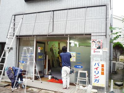 ダイノック1-1.jpg